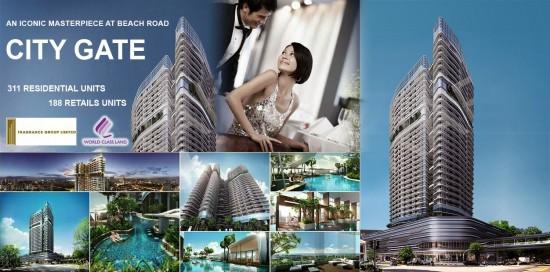 Citygate-banner