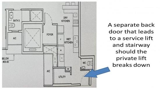 High Park Residences 5 Rm L layout (6)