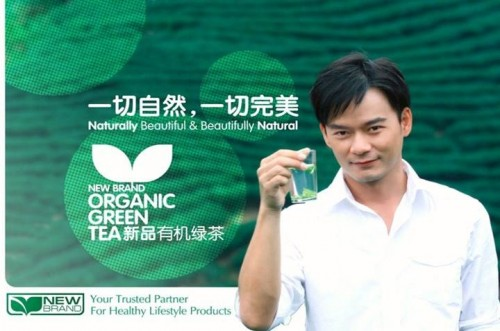 New Brand Organic Green Tea