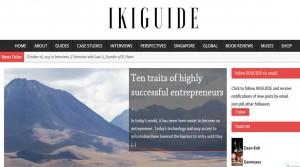 Ikiguide homepage