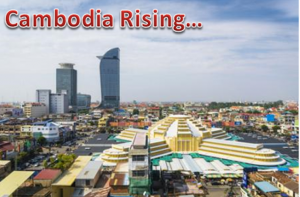 Cambodia City (Words)